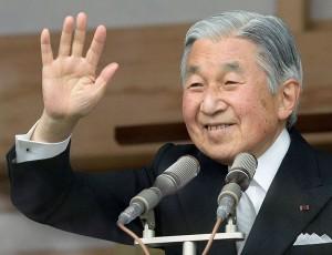 أكيهيتو امبراطور اليابان