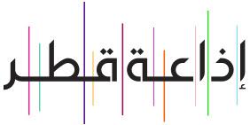 ذاكرة الأثير بإذاعة قطر