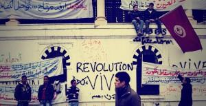 اعتصام القصبة 2011