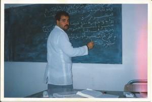 عامر بوعزة